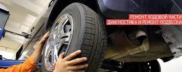 детали подвески автомобиля